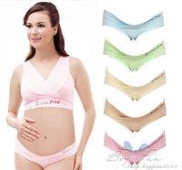Fashion Cosy Women's All Seasons Cotton U Shape Design Low Waist Maternity Knickers Panties Free Shipping
