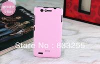 Vivo x1 2 bbk mobile phone case phone case bbk x1st protective case mobile phone outerwear