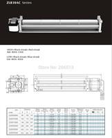 B30250-B30350AC cross flow fan/crossflowfan/draught fan/cross-flow fan