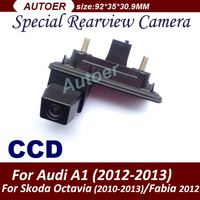 CCD HD Car backup camera car rear view camera for Audi A1 Skoda octavia Fabia waterproof Night vision car parking camera