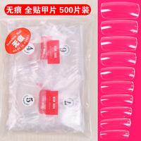 Nail Art Equipment: transparent seamless full film paste extend finger false nails, 500pcs/pack , 10different sizes
