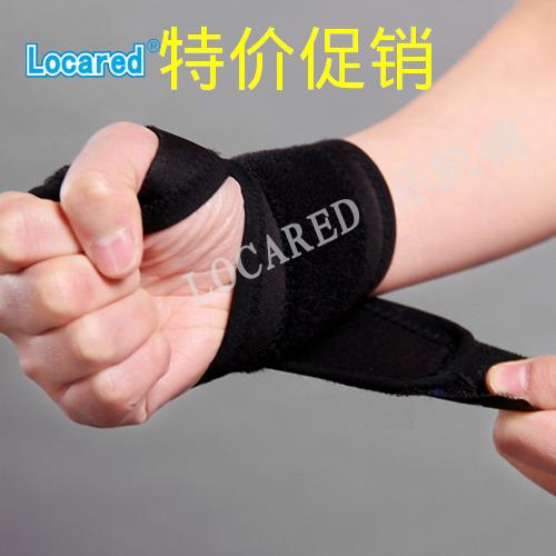 10pcs Locared wrist length wrist support w01 sports basketball(China (Mainland))