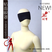 Black, Red, Pink blindages submersible cloth facing mask sex products,strapon sexy mask,Free shipping
