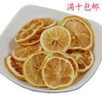 2014 dried lemon tea fruit tea c beauty whitening skin care 50g grease  ,Freeshipping