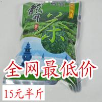2014 tea hangzhou west lake longjing tea longjing green tea  ,Freeshipping