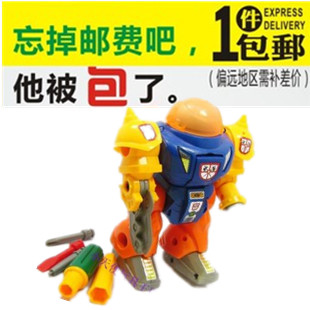 Free shipping Toy combination nut removable toy disassembly robot toy diy robot(China (Mainland))