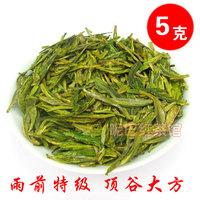 Freeshipping, 2013 tea super elegant green tea leaves mounted 5 single experience