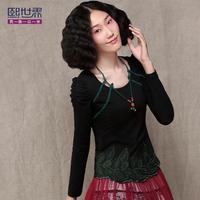 2013 autumn and winter o-neck slim basic shirt puff sleeve beads hangings  women long-sleeve t-shirt 1747