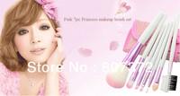 7pc kits pink princess Makeup Brush Set