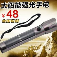 Strong light flashlight led lighting super bright flashlight bright glare charge outdoor flashlight aluminum alloy