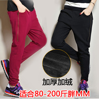 Plus size clothing 200 mm autumn and winter elastic waist casual pants plus velvet plus size pants harem pants