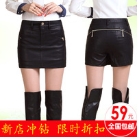 2013 plus size mm slim hip boot cut jeans skirt mid waist pants PU short skorts leather culottes
