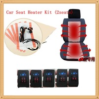 Car Seat Heater Kit for 2 seats