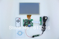 HDMI+2AV +VGA of LCD driver board +8 inch LCD panel with 800*480 +  touch panel with control card+Remote control  +OSD keypad