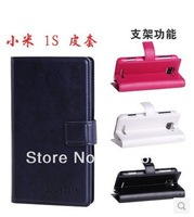 Free Shipping Free Gifts(touch pen+dust plug) foldable leather case cover brackets for Xiaomi 1S mobile phone holder 5colors