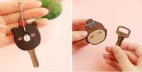 F07494-2 Cute Creative Cartoon Shape Silicon Key Chain  Key Cap Color Random + Freeship