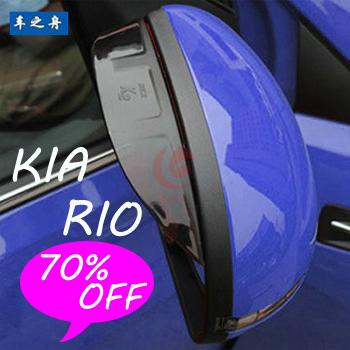 Наклейки Kia 2 2011