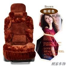 wholesale cars plush chair