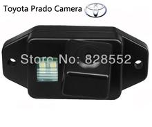 prado camera price