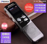 Tsinghua tongfang a22 recording pen video pen mini hd professional xiangzao 480p video pen