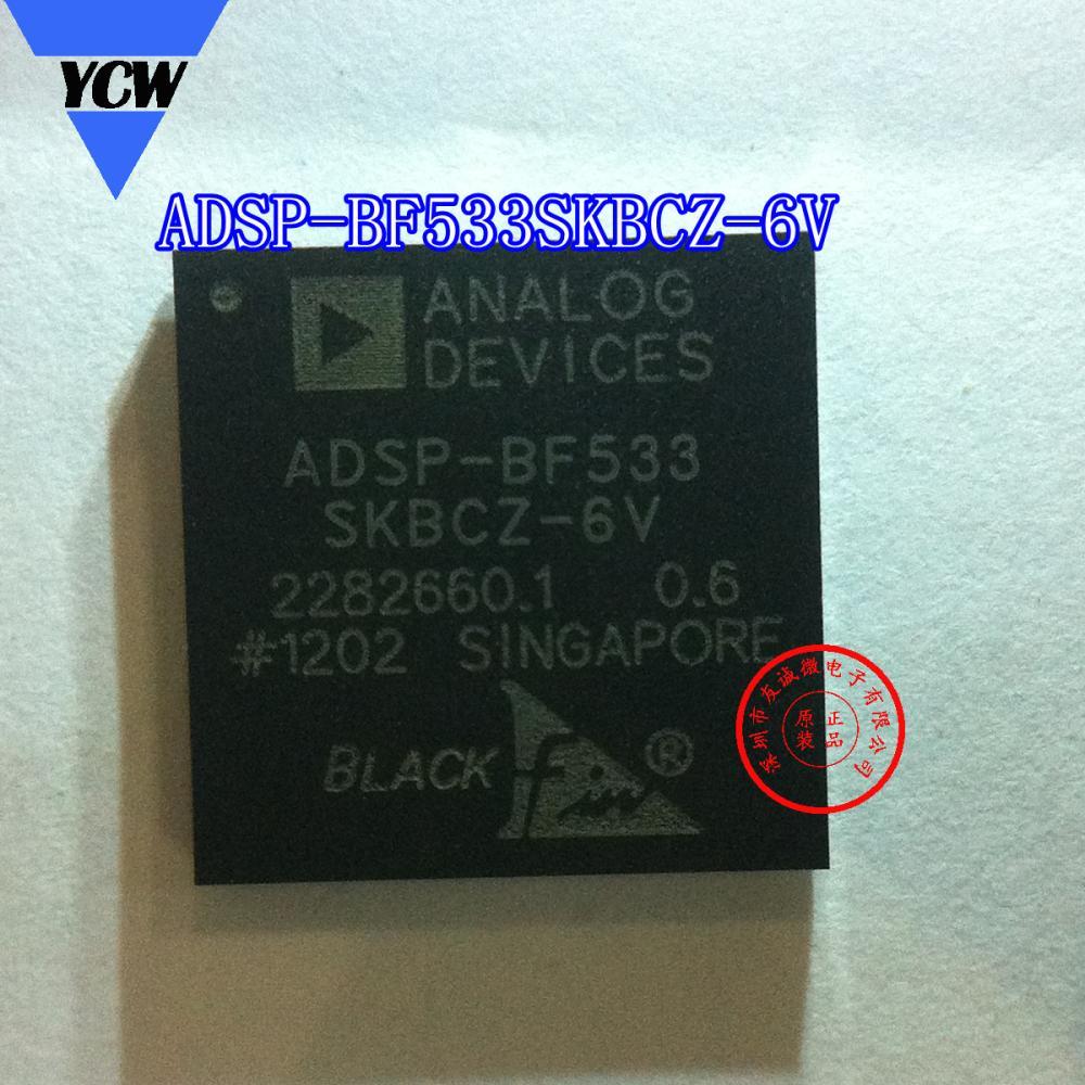 Adsp-bf533skbcz-6v BGA-169 10pcs adsp 2189mkst 300 new