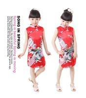 Retail 1 piece 2013 peacock pattern Girl's Charmeuse Chinese Dress cheongsam kids Children's Party dresses Performance clothing