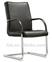 Office Furniture (Conference Chair) FOH-C17