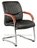 Modern PU Leather Conference Chair FOH-C05