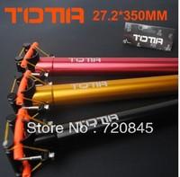 Mountain bike bicycle seat tube bike seat post 3 colors 27.2*350mm 0.25