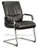 Conference Leather Chair, Aluminium Base Chair FOH-C12