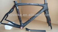 2014 carbon road fiber bike frame +fork+seatpost+clamp+headset 46/49/51/53/55/57/59cm available road bike frame