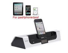 iphone docking station alarm clock promotion