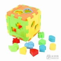 Mental case square plastic insert blocks shape box af00049 0.15