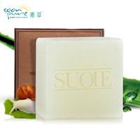 Female facial cleanser soap oil aloe vera gel essential oil handmade soap natural whitening male face soap acne