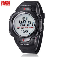 Free Shipping Gift Watches outdoor sports wristwatch men sports waterproof watch 61576