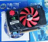 Gt610 2gb independent graphics card 2048m 298