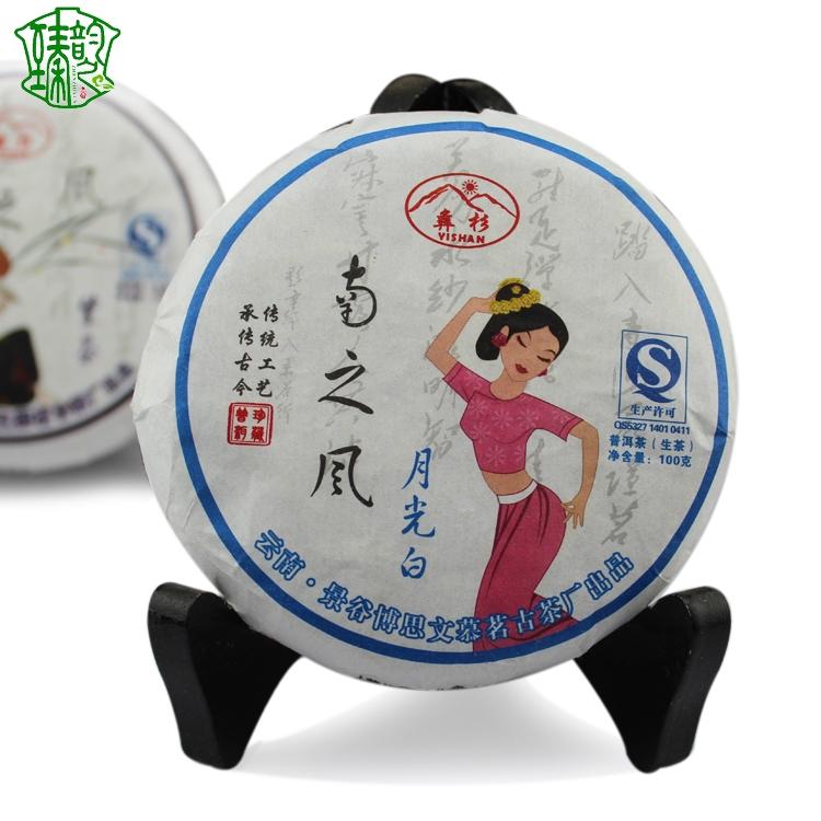 100g Moonlight Puer tea white Bud Pu erh Preminum Sheng Pu erh Raw