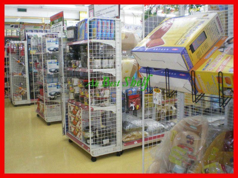 tag re de supermarch magasin darticles promotionnels 0. Black Bedroom Furniture Sets. Home Design Ideas