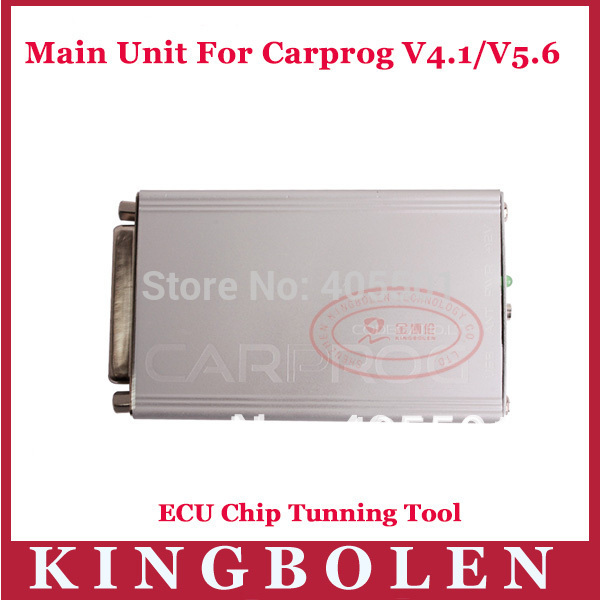 2014 High Quality ECU Chip Tunning Carprog Main Unit Fit For Car Prog V4.1/V5.6(China (Mainland))