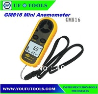 Digital  Wind Speed Test Meter,digital Anemometer 0.3~30m/s GM816 with sheath & retail packing ,10pcs/lot