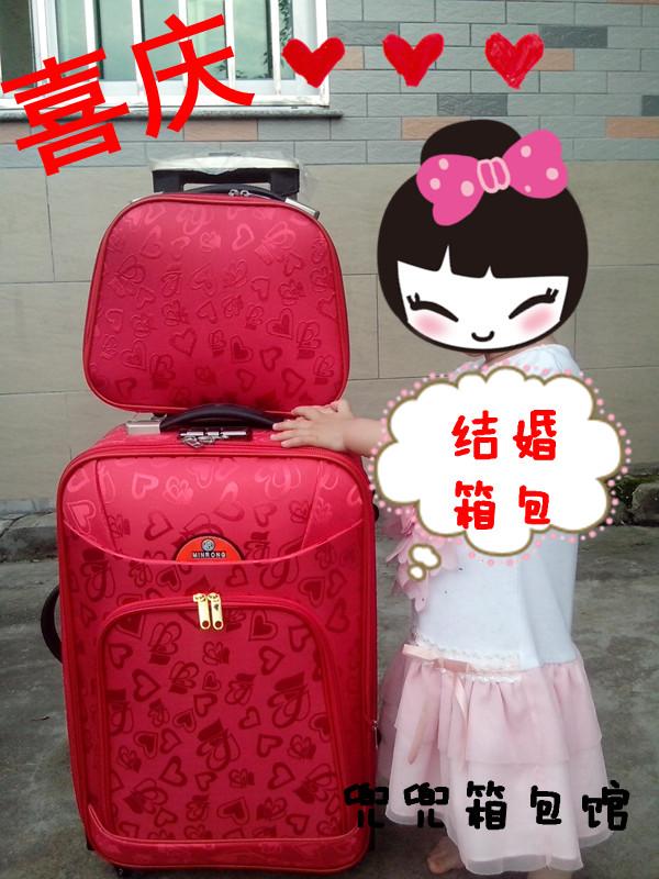 женский красный жениться на сумки тележки