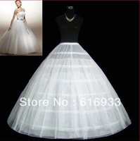 2014 popular hot sale Cheap 6-Hoops  Bridal Wedding petticoat  TB047