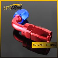 AN12 90 degree oil Aluminium hose fitting adaptor Reusable Swivel Hose end oil fitting (AN12-90)