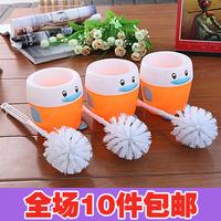 (mini order $8,can mix) 3856 cartoon little duck plastic toilet brush set base toilet brush cleaning brush
