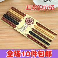 (mini order $8,can mix) Natural eco-friendly 4414 wenge chopsticks paint wax wood chopsticks mahogany wood chopsticks