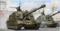 Trumpeter model 05574 1/35 russian 2s19 self-propelled 152mm howitzer plastic model kit