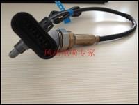 lambda sensor used for H5 achevement great wall of harvard sea lion jianghuai refine oxygen sensor 25324175