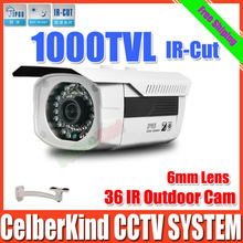 outdoor ir camera promotion