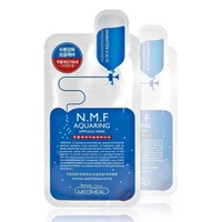 clinie may , Rice NEF mask, moisturizing whitening injection reservoir 10 mounted