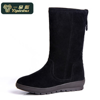 Flatbottomed tangjiahe slip-resistant medium-leg snow boots female boots snow boots female cotton-padded shoes
